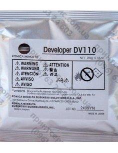 Девелопер Konica Minolta Bizhub 162/163/210/211/7115/Di152/1611/200, 200г/пакет