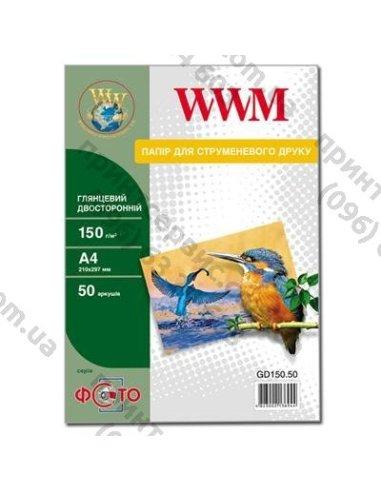 Бумага WWM A4 глянец  двусторонняя (GD150.50)