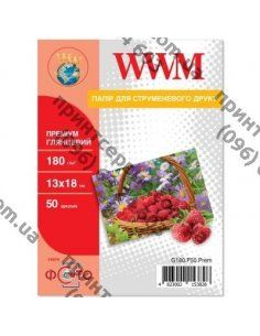 Фотобумага 13x18 Premium WWM