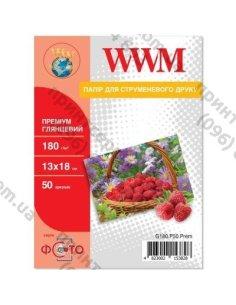 Фотобумага Premium WWM 13x18 180 г/м2 50 листов