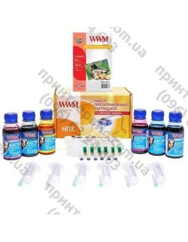 Комплект перезаправляемых картриджей WWM Epson