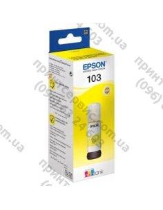 Контейнер с чернилами EPSON L31xx yellow
