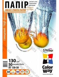 Бумага CW глянцевая 130г/м, A4 ПГ130-50