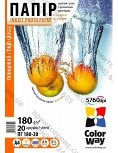 Бумага CW глянцевая 180г/м, A4 ПГ180-20