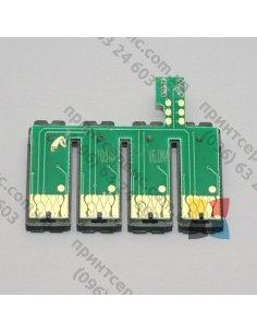 Чип для Epson TX200/410/T40W Combo V6.0N4