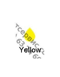 Чернила CW Epson UV SX130/430 Yellow