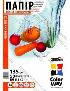 Бумага CW матовая 135г/м, A4 ПМ135-50