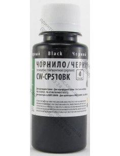 Чернила CW Canon Pigment PGI/PG Black