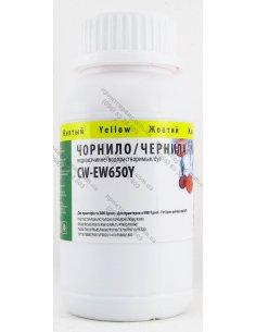 Чернила ColorWay Epson T50/TX650 Yellow 200мл