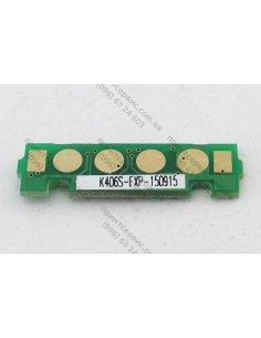 Чип картриджа для Samsung CLP-360/CLX-3300 Yellow WellChip