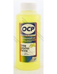 Жидкость промывающая OCP желтая РПЖ (RSL) 100 мл