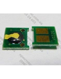 Чип картриджа для HP LJ CP5225, CE742A, Yellow Wellchip