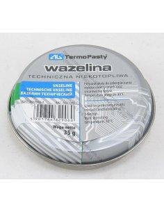 Вазелин технический AG 35г